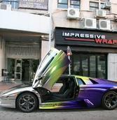 Impressive Wrap